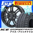 【送料無料】 PIRELLI ウィンター アイスアシンメトリコ(限定) 205/55R16 16インチ スタッドレスタイヤ ホイール4本セット BRANDLE ブランドル M68B 6.5J 6.50-16