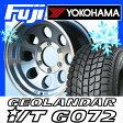 【送料無料】 YOKOHAMA ヨコハマ ジオランダー I/T G072 LT 315/75R16 16インチ スタッドレスタイヤ ホイール4本セット CAN ジムライン タイプ2 8J 8.00-16