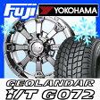 【送料無料】 YOKOHAMA ヨコハマ ジオランダー I/T G072 LT 315/75R16 16インチ スタッドレスタイヤ ホイール4本セット MKW MK-46 8J 8.00-16