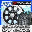 【送料無料】 YOKOHAMA ヨコハマ ジオランダー I/T G072 LT 315/75R16 16インチ スタッドレスタイヤ ホイール4本セット MKW MK-46 B/L+ 8J 8.00-16
