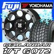 【送料無料】 YOKOHAMA ヨコハマ ジオランダー I/T G072 LT 315/75R16 16インチ スタッドレスタイヤ ホイール4本セット MLJ エクストリームJ XJ03 8J 8.00-16