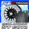 【送料無料】 YOKOHAMA ヨコハマ ジオランダー I/T G072 LT 315/75R16 16インチ スタッドレスタイヤ ホイール4本セット SOLID RACING ソリッドレーシング タービンZ1 レースリング 9J 9.00-16