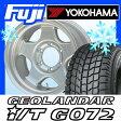 【送料無料】 YOKOHAMA ヨコハマ ジオランダー I/T G072 LT 315/75R16 16インチ スタッドレスタイヤ ホイール4本セット 4X4エンジニア ブラッドレイ V 8.5J 8.50-16
