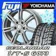 【送料無料】 YOKOHAMA ヨコハマ ジオランダー I/T-S G073 175/80R15 15インチ スタッドレスタイヤ ホイール4本セット BRANDLE ブランドル 049 5.5J 5.50-15