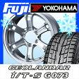 【送料無料】 YOKOHAMA ヨコハマ ジオランダー I/T-S G073 265/70R16 16インチ スタッドレスタイヤ ホイール4本セット WEDS キーラー フォース 7J 7.00-16