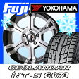 【送料無料】 YOKOHAMA ヨコハマ ジオランダー I/T-S G073 LT 285/75R16 16インチ スタッドレスタイヤ ホイール4本セット MKW MK-36 8J 8.00-16