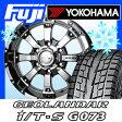 【送料無料】 YOKOHAMA ヨコハマ ジオランダー I/T-S G073 LT 285/75R16 16インチ スタッドレスタイヤ ホイール4本セット MKW MK-46 8J 8.00-16