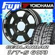 【送料無料】 YOKOHAMA ヨコハマ ジオランダー I/T-S G073 LT 限定 185/85R16 16インチ スタッドレスタイヤ ホイール4本セット PREMIX プレミックス ファング 5.5J 5.50-16