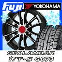 【送料無料 ハイエース200系】 YOKOHAMA ヨコハマ ジオランダー I/T-S G073 107/105L 195/80R15 15インチ スタッドレスタイヤ ホイール4本セット BRANDLE ブランドル 750B 6J 6.00-15