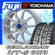 【送料無料】 YOKOHAMA ヨコハマ ジオランダー I/T-S G073 225/65R17 17インチ スタッドレスタイヤ ホイール4本セット BRANDLE ブランドル M60 7J 7.00-17