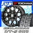 【送料無料】 YOKOHAMA ヨコハマ ジオランダー I/T-S G073 LT 285/75R16 16インチ スタッドレスタイヤ ホイール4本セット MLJ エクストリームJ XJ04 8J 8.00-16