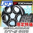 【送料無料】 YOKOHAMA ヨコハマ ジオランダー I/T-S G073 LT 限定 185/85R16 16インチ スタッドレスタイヤ ホイール4本セット PREMIX プレミックス ギア(パールブラックポリッシュ) 5.5J 5.50-16