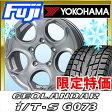 【送料無料】 YOKOHAMA ヨコハマ ジオランダー I/T-S G073 LT 限定 185/85R16 16インチ スタッドレスタイヤ ホイール4本セット PREMIX プレミックス ギア(メタリックグレー) 5.5J 5.50-16