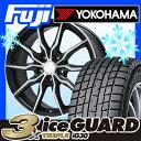 【送料無料】 YOKOHAMA ヨコハマ アイスガード トリプルIG30プラス 195/65R15 15インチ スタッドレスタイヤ ホイール4本セット