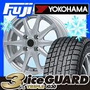 【送料無料】 YOKOHAMA ヨコハマ アイスガード トリプルIG30プラス 195/60R16 16インチ スタッドレスタイヤ ホイール4本セット BRANDLE ブランドル M71 6.5J 6.50-16