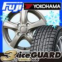 【送料無料】 YOKOHAMA ヨコハマ アイスガード トリプルIG30プラス 145/80R12 12インチ スタッドレスタイヤ ホイール4本セット BRANDLE ブランドル F5 4J 4.00-12