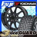 【送料無料】 YOKOHAMA ヨコハマ アイスガード トリプルIG30プラス 205/65R15 15インチ スタッドレスタイヤ ホイール4本セット BRANDLE ブランドル M71B 6J 6.00-15