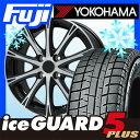 【送料無料】 YOKOHAMA ヨコハマ アイスガード5プラス IG50プラス 185/70R14 14インチ スタッドレスタイヤ ホイール4本セット BRANDLE ブランドル 962B 5.5J 5.50-14