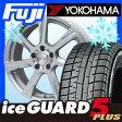 【送料無料】 YOKOHAMA ヨコハマ アイスガード5プラス IG50プラス 205/55R16 16インチ スタッドレスタイヤ ホイール4本セット BRANDLE ブランドル WB-7 6.5J 6.50-16