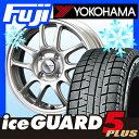 【送料無料】 YOKOHAMA ヨコハマ アイスガード5プラス IG50プラス 185/55R16 16インチ スタッドレスタイヤ ホイール4本セット MANARAY アバクロ GT 6.5J 6.50-16