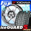 【送料無料 ボルボ(V60)】 YOKOHAMA ヨコハマ アイスガード ファイブIG50プラス 215/55R16 16インチ スタッドレスタイヤ ホイール4本セット 輸入車 TECMAG TYPE 206R 6.5J 6.50-16