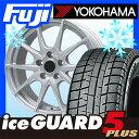 【送料無料】 YOKOHAMA ヨコハマ アイスガード5プラス IG50プラス 205/55R16 16インチ スタッドレスタイヤ ホイール4本セット BRANDLE ブランドル 039 6.5J 6.50-16