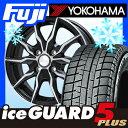 【送料無料】 YOKOHAMA ヨコハマ アイスガード5プラス IG50プラス 165/80R13 13インチ スタッドレスタイヤ ホイール4本セット