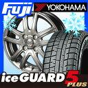 【送料無料】 YOKOHAMA ヨコハマ アイスガード5プラス IG50プラス 155/70R13 13インチ スタッドレスタイヤ ホイール4本セット BRANDLE ブランドル B-WS5 4J 4.00-13