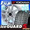 【送料無料】 YOKOHAMA ヨコハマ アイスガード5プラス IG50プラス 195/60R15 15インチ スタッドレスタイヤ ホイール4本セット BRANDLE ブランドル M61 5.5J 5.50-15