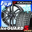【送料無料】 YOKOHAMA ヨコハマ アイスガード5プラス IG50プラス 195/50R16 16インチ スタッドレスタイヤ ホイール4本セット BRANDLE ブランドル G61B 6.5J 6.50-16