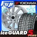 【送料無料】 YOKOHAMA ヨコハマ アイスガード5プラス IG50プラス 205/60R16 16インチ スタッドレスタイヤ ホイール4本セット BRANDLE ブランドル TM30 6.5J 6.50-16