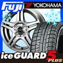 【送料無料】 YOKOHAMA ヨコハマ アイスガード5プラス IG50プラス 185/55R16 16インチ スタッドレスタイヤ ホイール4本セット MANARAY ユーロスピード RS 6.5J 6.50-16