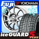 【送料無料】 YOKOHAMA ヨコハマ アイスガード ファイブIG50プラス 185/65R15