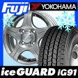 【送料無料】 YOKOHAMA ヨコハマ アイスガード iG91 80/78N 145/80R12 12インチ スタッドレスタイヤ ホイール4本セット BRANDLE ブランドル K5 4J 4.00-12