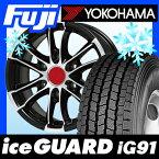 【送料無料】 YOKOHAMA ヨコハマ アイスガード iG91 107/105L 195/80R15 15インチ スタッドレスタイヤ ホイール4本セット BRANDLE ブランドル 750B 6J 6.00-15