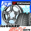 【送料無料 ジムニー】 YOKOHAMA ヨコハマ アイスガード SUV G075 175/80R1