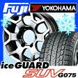【送料無料】 YOKOHAMA ヨコハマ アイスガード SUV G075 265/70R16 16インチ スタッドレスタイヤ ホイール4本セット MANARAY ユーロデザイン シューティングライダー 7J 7.00-16