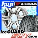 【送料無料】 YOKOHAMA ヨコハマ アイスガード SUV G075 265/70R16 16インチ スタッドレスタイヤ ホイール4本セット MANARAY ユーロデザイン クロスフォーハイライダー 7J 7.00-16