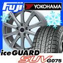 【送料無料】 YOKOHAMA ヨコハマ アイスガード SUV G075 215/70R16 16インチ スタッドレスタイヤ ホイール4本セット BRANDLE ブランドル 962α 6.5J 6.50-16