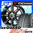 【送料無料】 YOKOHAMA ヨコハマ アイスガード SUV G075 265/65R17 17インチ スタッドレスタイヤ ホイール4本セット BLEST バーンズテック ウエッジストリーム 7.5J 7.50-17