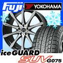 【送料無料】 YOKOHAMA ヨコハマ アイスガード SUV G075 225/65R17 17インチ スタッドレスタイヤ ホイール4本セット LEHRMEISTER レアマイスター ノニーノ(ブラックポリッシュ) 7J 7.00-17
