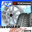 【送料無料】 YOKOHAMA ヨコハマ アイスガード SUV G075 215/70R16 16インチ スタッドレスタイヤ ホイール4本セット BRANDLE ブランドル M61 6.5J 6.50-16