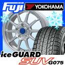【送料無料】 YOKOHAMA ヨコハマ アイスガード SUV G075 225/65R17 17インチ スタッドレスタイヤ ホイール4本セット BRANDLE ブランドル M60 7J 7.00-17