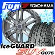 【送料無料】 YOKOHAMA ヨコハマ アイスガード SUV G075 235/55R18 18インチ スタッドレスタイヤ ホイール4本セット BRANDLE ブランドル G61 7.5J 7.50-18