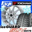 【送料無料】 YOKOHAMA ヨコハマ アイスガード SUV G075 225/65R17 17インチ スタッドレスタイヤ ホイール4本セット BRANDLE ブランドル M71 7J 7.00-17