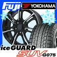 【送料無料】 YOKOHAMA ヨコハマ アイスガード SUV G075 215/70R16 16インチ スタッドレスタイヤ ホイール4本セット BRANDLE ブランドル M68BP 6.5J 6.50-16