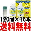 シンプルワン120ml 16本セット (HOYA/ホヤ)【RCP】10P03Dec16
