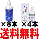 東レ洗浄保存液×8本 & 東レバイオクリーナー×4本 (東レ)【RCP】10P03Dec16