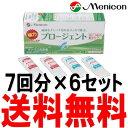 プロージェント 7ペア×6箱セット(メニコン) 【RCP】10P03Dec16