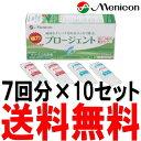 プロージェント 7ペア×10箱セット(メニコン)【RCP】10P03Dec16